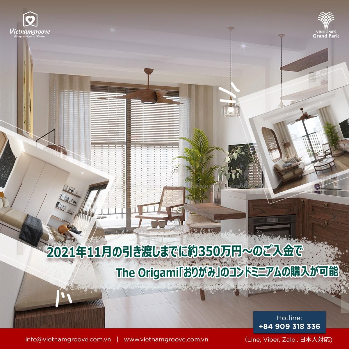 hình mẫu căn hộ the origami